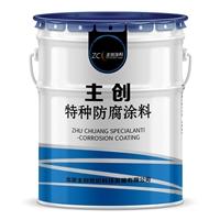高含锌的冷喷锌涂料 冷镀锌厂家