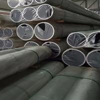 合金铝管 氧化铝管 无缝铝管