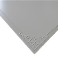 豪亚铝扣板厂家直销 滚涂铝天花板供应商