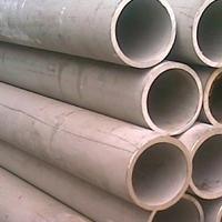 6063鋁管廠家直銷