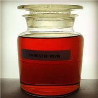 薄层防锈油,防锈期6个月以上