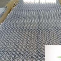花纹铝板 安装公司专用铝板