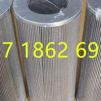 V0411B5C03威格士濾芯