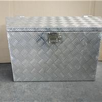 铝合金工具箱  铝板加工定制