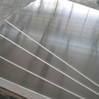 铝合金板 瓦楞铝板厂家
