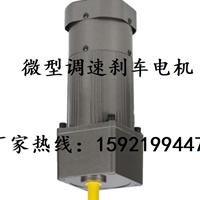 厂家直销5IK40GN-C(M)微型单相调速电机