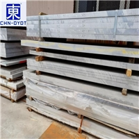 7A04西南铝板  成都7A04进口铝板