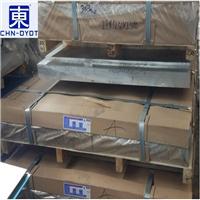 进口铝合金5052 5052铝合金性能介绍
