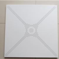 工装铝天花扣板 -暗骨扣板吊顶 保温铝扣板