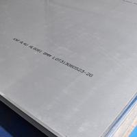 厂家直销铝板 1060纯铝板 指针型花纹铝板