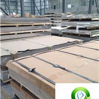 铝合金板 机电设备专用铝板