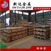 5754鋁板 5754防銹鋁薄板