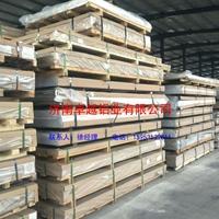 5052铝板铝镁合金板_尽在卓越铝业