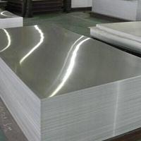 供应铝卷板规格齐全 质优价廉