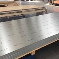 AL7075模具铝板价格 7075铝板性能