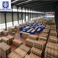 主营销售AL7075高耐磨铝板 AL7075铝板价格