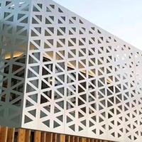 镂空雕刻铝单板厂家有供应