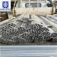 5005铝合金产品 耐冲击5005铝棒
