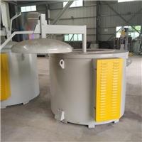 <em>鋁錠</em>熔化爐 電熔化爐 加熱保溫爐 熔鋁爐