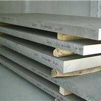 铝合金门窗用铝板ALLOY7075-T651