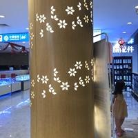弧形包柱铝板-艺术造型孔包柱铝单板