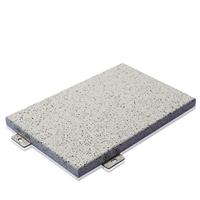 铝单板临盆厂家加工定制石纹铝单板幕墙