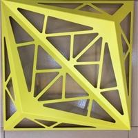 厂家定制铝合金雕花板冲孔铝单板