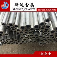 廠家直銷5086鋁管 批發5086鋁管