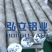可折弯铝棒 AL5083H112铝棒
