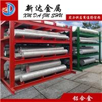5A06铝棒 供应5A06西南铝棒