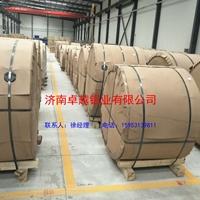 卓越铝业保温防腐3003铝卷价格超低