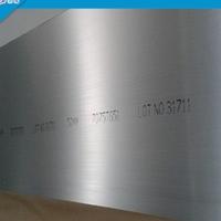 6010铝板中厚板大量