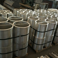 6061T6无缝铝管现货价格