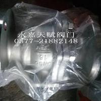 不锈钢球阀Q41F-16R(316)
