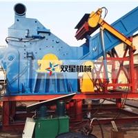 1800型移动式废钢粉碎机型号生产线