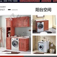 锐镁全铝家具配件批发 全铝洗衣柜阳台柜