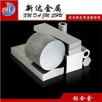 進口5056鋁棒 供應西南5056鋁棒