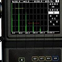 便攜式數字式超聲波探傷儀YUT2620