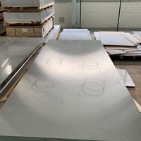 青浦2024铝板 航空铝板 25mm厚铝板
