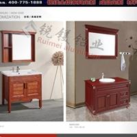 全铝家具型材批发定制全铝浴室柜洗衣柜
