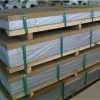 铝板铝合金状态浅析_卓越铝业