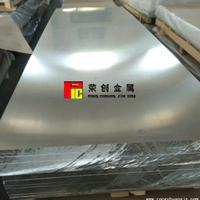 6061超铝平板,6061合金铝反价钱