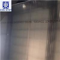 进口2011铝合金 耐磨2011铝板