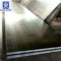 进口氧化热处理7A04铝材