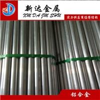 成批出售6063-T6無縫鋁管,6063國標鋁管