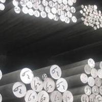 環保LY12光亮鋁棒