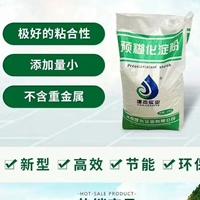 預糊化淀粉優質生產廠家