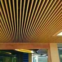 波浪造型木纹铝方通_广东弧形铝方通厂家