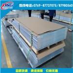 中厚铝板5086h32板材现货