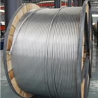 電線電纜廠家生產國標鋼芯鋁絞線